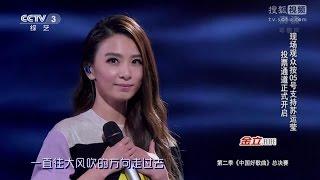 田馥甄(Hebe) & 蘇運瑩 - 野子 [1080P][Ghost.R.C] thumbnail