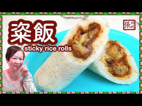 {eng-sub}-★粢飯-淘寶開箱★-|-sticky-rice-rolls-recipe