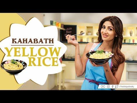 Kahabath   Shilpa Shetty Kundra   Healthy Recipes   Payasa Rice