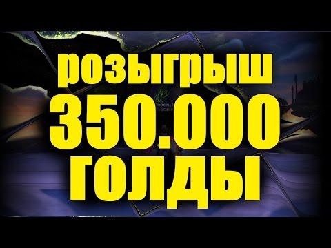 Розыгрыш 1976 информация о фильме советские фильмы