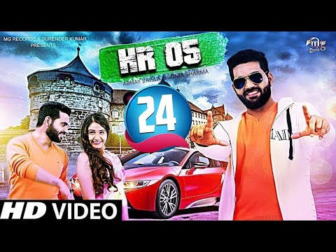 HR 05 ( Official Video ) Abhay Baisla | Sonia Sharma | New Haryanvi Songs Haryanavi 2018 | HR Song