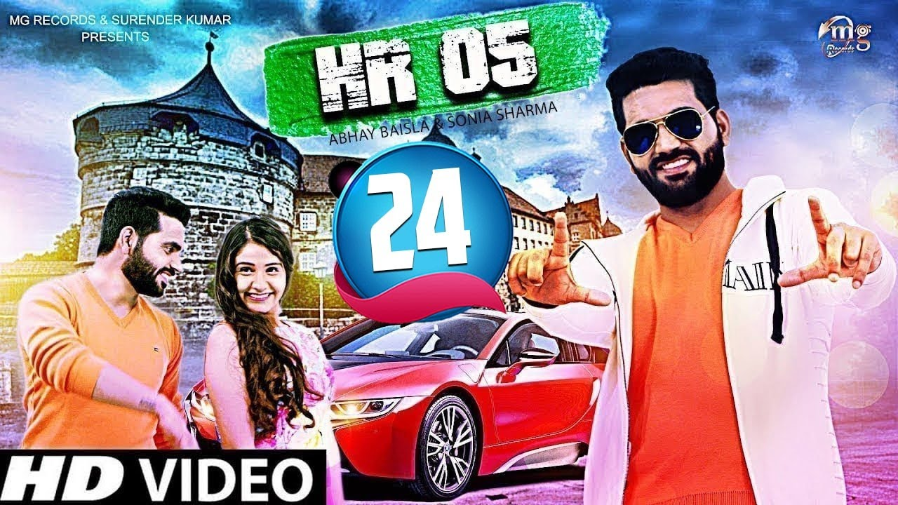 HR 05 ( Official Video ) Abhay Baisla | Sonia Sharma | New Haryanvi Songs Haryanavi 2018 | HR Song