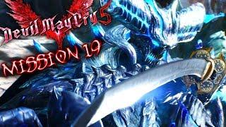 Devil May Cry 5 | Mission 19 | Dante Vs Vergil Duel