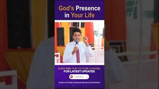 परमेश्वर आपकी ज़िंदगी में है या नहीं ? shorts    Apostle Ankur Yoseph Narula