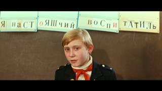 """Ералаш №18 """"Воспитатель"""""""
