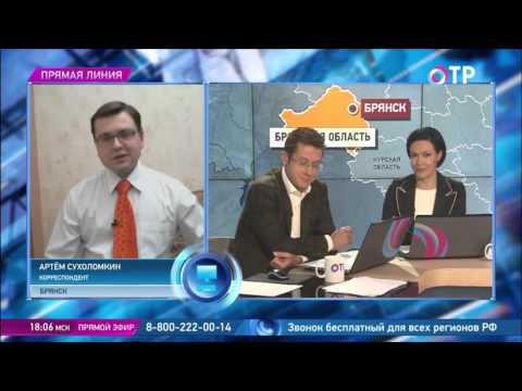 Прямое включение из Брянска на Общественном Телевидении России (28.10.2015)