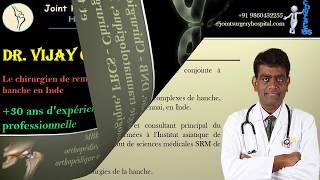 Dr. Vijay C. Bose   Chirurgien de la hanche en Inde   Chirurgien Apollo Hospital Chennai