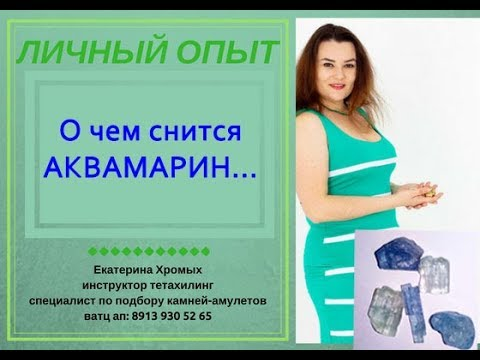 """Интернет-магазин камней """"Живые Камни""""."""