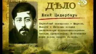 Привет от Кобы.Иосиф Сталин