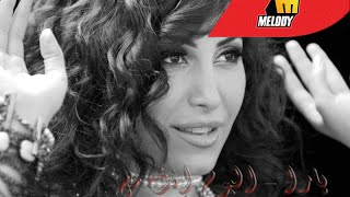 Yara - Enta Menni (Full Album Tracks) | يارا - ألبوم إنت منى