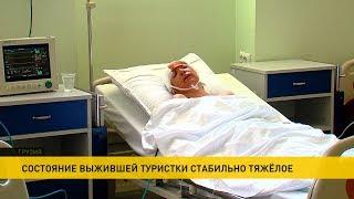 Подробности смертельного происшествия в горах Грузии, где погибли две белоруски