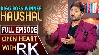 Bigg Boss 2 Title Winner Kaushal Manda | Open Heart With RK | Full Episode | ABN Telugu