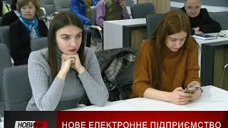 Івано-Франківськ підписав договір з іноземним інвестором «ІММОПРЕТТ»