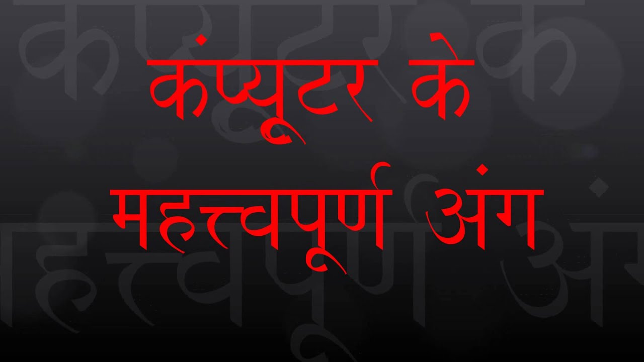 Add a slide in powerpoint hindi youtube.