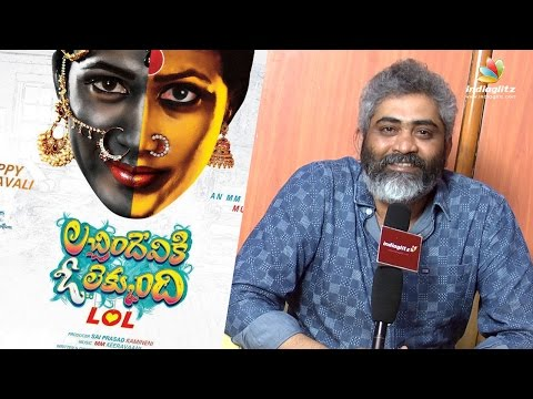 LOL is a con crime thriller : Jagadish Talasila