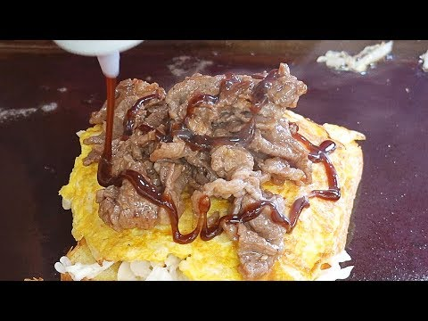 Bulgogi (Griiled Beef) Toast – Korean Street Food
