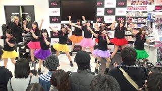 HMV札幌ステラプレイス店にて開催される、HMV主催 ライブプロ マンスリ...