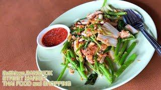 Thai STREET FOOD -Sutthisan Market Bangkok- (iPhone X with Osmo Mobile) thumbnail