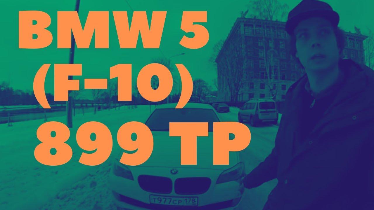 Вас интересуют продаваемые б/у автомобили в литве?. Объявления продаваемых б/у автомобилей в литве представлены. Bmw 520, 2. 0 l. , универсал.