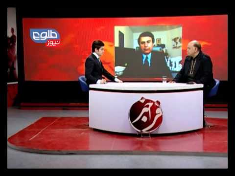 TOLOnews 09 Februray 2014 FARAKHABAR / فراخبر ۰۹ فبروری ۲۰۱۴