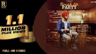 Latest Punjabi Song-Break Up Party | Avvi Gill | New Punjabi Songs 2019 | Ramaz Music