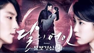 Download lagu Moon Lovers: Scarlet Heart Ryeo (달의 연인-보보경심 려)   Full Album OST [HD]