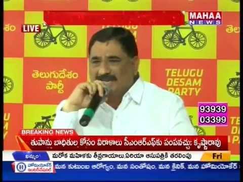 Kalva Srinivas Speech Live From NTR Bhavan -Mahaanews