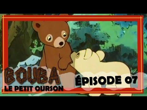 Bouba le petit ourson - Épisode 7 - Le courageux petit Bouba
