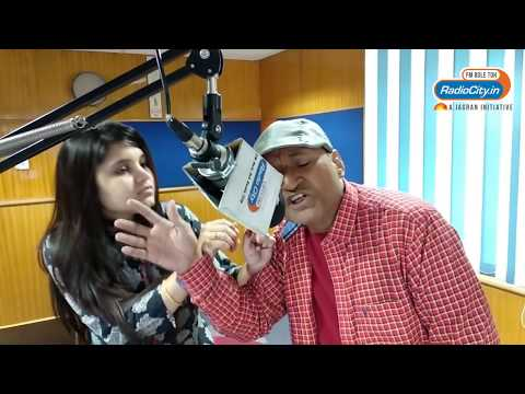 Radio City Joke Studio Rajasthan with Murari Lal Jald Aa Raha Hai