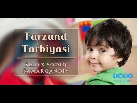 Farzand tarbiyasi | #13 | Ijtimoiy tarbiya | Shayx Sodiq Samarqandiy