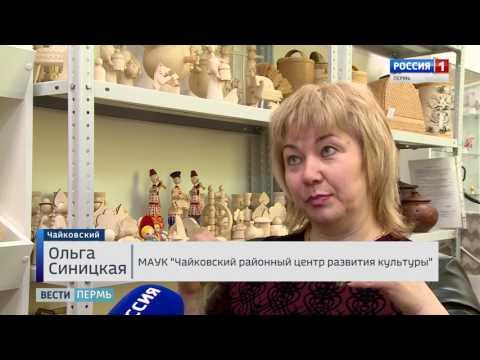 знакомства в пойковском