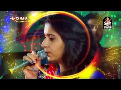 Kinjal Dave | AVSAR - 1 | MahesanaLIVE | Nonstop Gujarati Garba 2017 | Produce by STUDIO SARASWATI