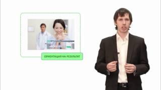 Принципы работы лучшей клиники похудения в Самаре
