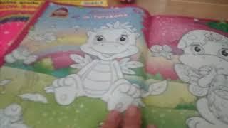 Tolles safiras baby Princess Magazinen mit bastel Bogen und mit safiras baby Princess ei