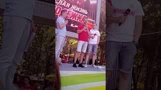 """Фан встреча в Екатеринбурге с актерами из сериала """"молодёжка"""""""