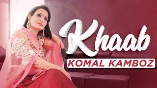 Khaab (Official Video) | Komal Kamboz | Sanj V | Latest Punjabi Songs 2020 | Speed Records