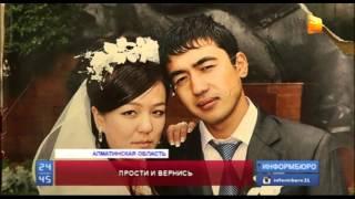 В Алматинской области пропала молодая  женщина с двумя детьми