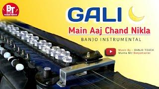 Gali Main Aaj Chand Nikla Banjo Cover | Alka Yagnik | Zakhm | गली में आज चाँद निकला  | inatrumantal