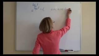 9 задание ЕГЭ. Понятие логарифмов и их свойства