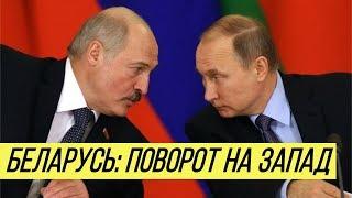Новый удар для Путина: Лукашенко нашёл выход из зависимости от России