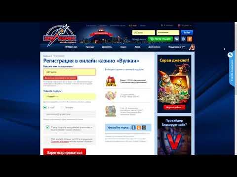 бездепозитный бонус онлайн казино за регистрацию 2018