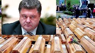 Скандал в Киеве: Байден увидел как Порошенко освистали майданутые, трусы Турчинов и Яценюк удрали