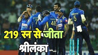 Sri Lanka Crush England By 219 Runs In 5th ODI   Sports Tak