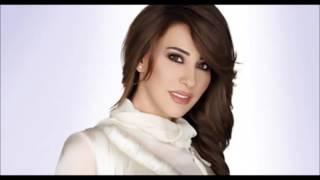 Najwa Karam Oldies Songs | ???? ????? ???? ??? ???????