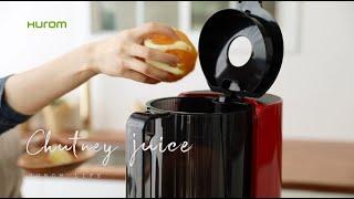 [Juice Recipe] Hurom easy H200…