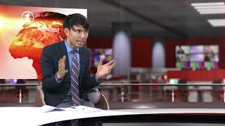 Hashye Khabar.5.2.2020 حاشیه خبر: حق دسترسی به اطلاعات در افغانستان