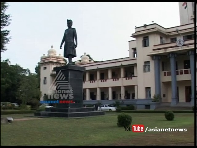 Unaided B.Ed colleges charges high fees from students | Asianet News Investigation