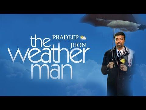 Tamil nadu weatherman I Pradeep John I itadhu butaanal