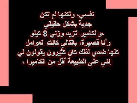 بالصور اكتشف ما فعله الدايت في جسم الممثلة مها أحمد! thumbnail