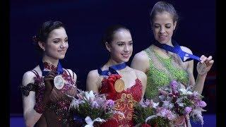 Церемония награждения. Женщины. Чемпионат Европы 2018 Загитова, Медведева, Костнер